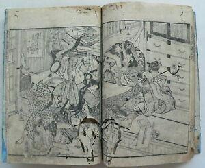 19c Japanese Original Old Woodblock Print Book Beauty
