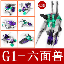 TRANSFORMERS SIXSHOT G1 STYLE DECEPTICON + STICKERS SET