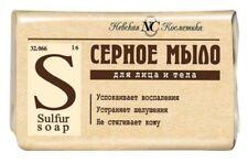Newskaja Kosmetika Kosmetikseife Schwefel / мыло серное для проблемной кожи