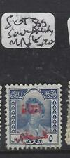 IRAQ  (P2306BB)  POSTAGE DUE  SAVE PALESTINE  SG T335   MNG