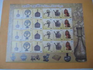 2016 India Sheetlet on Indian Metal Crafts - Limited Edition MNH
