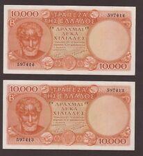 1947/29/12 10000Dr. Aristotles. Two Consecutive Serial Numbers Crisp AUnc.