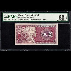 People´s Republic of China 5 Jiao 1980 PMG 63 Choice UNCIRCULATED EPQ P-883b