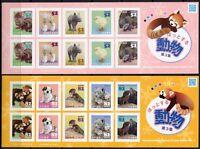 Japan 2015 Jungtiere III Hunde Affen Seelöwen Nashorn 7144-7153 Kleinbögen MNH