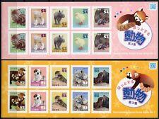 JAPAN 2015 Jungtiere III Hunde Affen Seelöwen Dogs Monkeys Kleinbögen (2) ** MNH