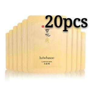Sulwhasoo Clarifying Mask 5ml x 20pcs (100ml) Sample