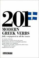 201 Modern Greek Verbs Fully Conjugated in All the Forms (201 Verbs Series), Chr