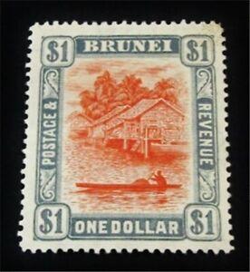 nystamps British Brunei Stamp # 36 Mint OG H $73 J15y2324