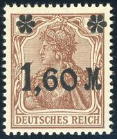 DR 1921, MiNr. 154 II b, tadellos postfrisch, Attest Dr. Oechsner, Mi. 1200,- R!