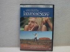 DVD - Japanese Story - Special Edition