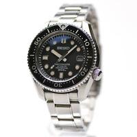 SEIKO Prospex Marine Master Professional SBDX001 Automatic Divers Watch 300M