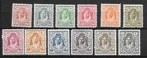 Transjordan 1943 SG230 to 234 & 237 to 243 MNH