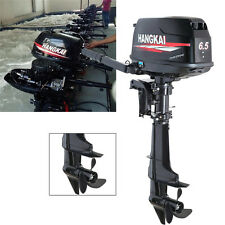 6.5HP 4 Stroke Outboard Motor Fishing Boat Engine UPDATED Water Cool HANGKAI