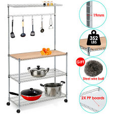 4-Tier Bakers Rack Kitchen Cart Microwave Oven Stand Cutting Board Workstation