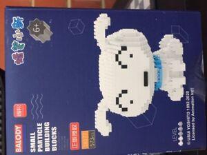 Shiro the dog , crayon shin chan 573pcs ,136x84x105mm  original box include