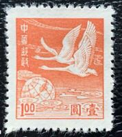 1949 China Stamps SC#984 Flying Geese over Globe MVLH