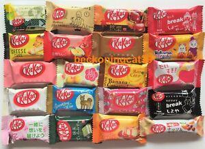 Nestle Kit Kat Assort 20 Matcha Tea Strawberry Orange Apple Sparkling Wine JAPAN