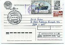 1989 URSS CCCP Exploration Mission Base Ship Polar Antarctic Cover / Card