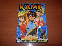 KAME Nº11 REVISTA DE MANGA Y ANIME (INU EDICIONES 1996 MUY BUEN ESTADO)