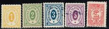 Denmark - 5 Horsens Telefon Bypost Stamps - Mint No Gum / Used - Lot 110815
