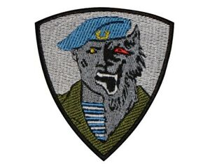 Russian Werewolf Blue Beret Embroidered Sew-on / Iron-on / Hook & Loop Patch