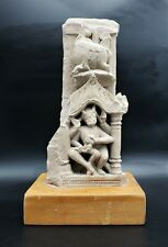 12th C. ANTIQUE STONE HINDU TEMPLE CARVING PART FROM INDIA - NARASIMHA