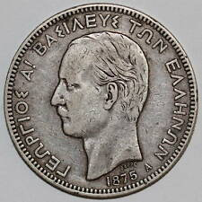 Greece, George I (1863-1913): 5 Drachmai 1875 A