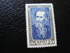 FRANCE - timbre -Yvert et Tellier n° 931 nsg (A4) stamp french