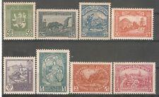 Bulgaria 1917 Mi# 112-118 +V  Macedonia set MNH** OG VF