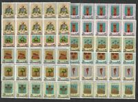 DEALER STOCK SAN MARINO MNH Nuovi 1968 Coat of Arrms 10v 10 SETS s32625