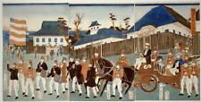 250+ Antique Japanese Woodblock Prints Actors Women Art Form Ukiyo-e CD - B57