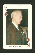 Anthony Quayle East of Sudan Scarce Single Playing Card  Look! China