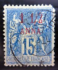 FRANCE French Post Offices in Zanzibar 1895 SG4 with Faults NC472