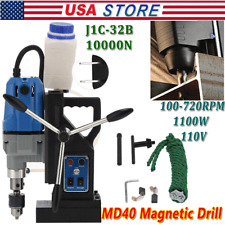 Md40 Electric Magnetic Drill Handheld Drilling Tapping Tool Mt2 100 720rpm 110v