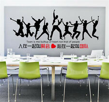 Chinese Work Team Home Room Decor Removable Wall Sticker Decal Decoration