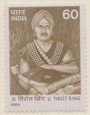 (IC-355) 1988 India 60p U TIROT SING MUH