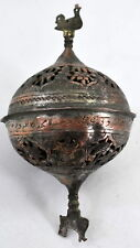 Antique 1800 Islamic Openwork Incense Vessel Birds Arabesque Calligraphy H 19 cm