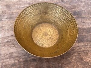 Antique Old Brass Hand Carved Urdu Calligraphy Islamic Bowl