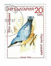 Bulgarie 1987 Briefmarken 1987 Singvögel Mi.Nr.3609 used
