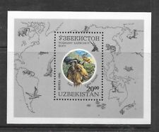 UZBEKISTAN Sc 103 NH SOUVENIR SHEET OF 1996 - ANIMALS