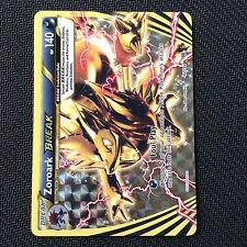 "Pokemon ""ERROR"" Card BREAKTHROUGH UPSIDE DOWN MISPRINT ZOROARK BREAK 92/162"