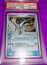 Pokemon Suicune-Holo 1St Ed  Japanese  Gold Star Psa 10