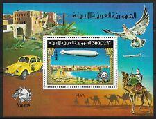 STAMPS-LIBYA. 1974. Centenary of The U.P.U. Miniature Sheet. Michel: BL25. MNH