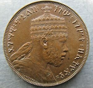 Ethiopia KM9 1/100 Birr EE 1889, sharp brown UNC.