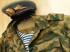 Vintage Soviet Russian uniform camouflage army jacket / Afghanistan VDV