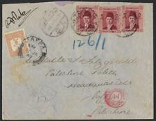 PALESTINE EGYPT 1940 WAR TIME PALESTINE POSTAGE DUE 6 MILS COVER CANCELLED JAFFA