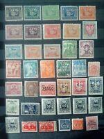 Polen 1918-39 Sammlung **/* Zweite Polnische Republik