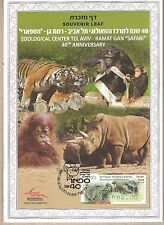 """Israel Souvenir Leaf 40 Years For the Zoological Center """" Safari """" Year 2014"""