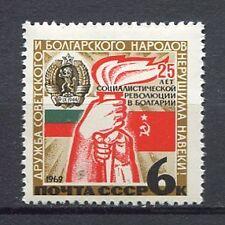 28969) RUSSIA 1969 MNH** Nuovi** Bulgary 1v. Scott#3615