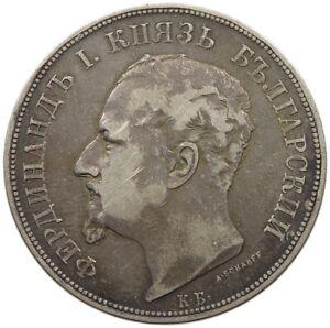 BULGARIA 5 LEVA 1892 #t143 189